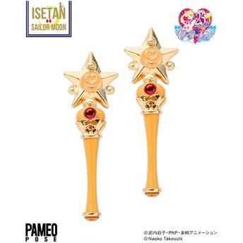 [PAMEO POSE]Star Power Stick Earring Sailor Venus