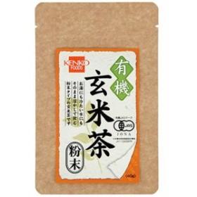 有機玄米茶 粉末 40g
