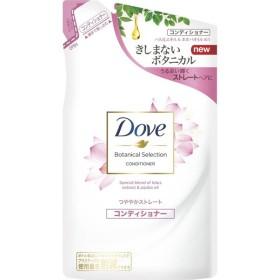 ユニリーバ・ジャパン Dove ダヴ ボタニカルセレクション つややかストレート コンディショナー つめかえ用 350g