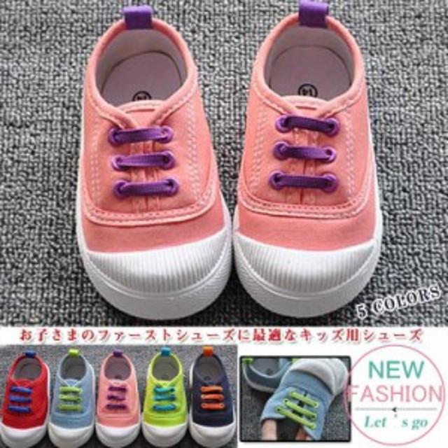 203bf2a42f688 スニーカー/子供靴/カンバスシューズ/ズック靴/子供用/ズック靴. トップ キッズ・ ...