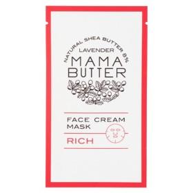 ママバター/フェイスクリームマスク リッチ フェイス用シートパック・マスク