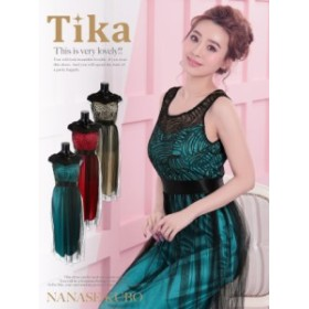 Tika ティカ サテン×チュールレースロングドレス (ベージュ/レッド/グリーン) (Mサイズ)  パーティー キャバ ドレス キャバクラ キャバ
