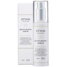 エトヴォス/セラミドスキンケア モイスチャライジングセラム 美容液