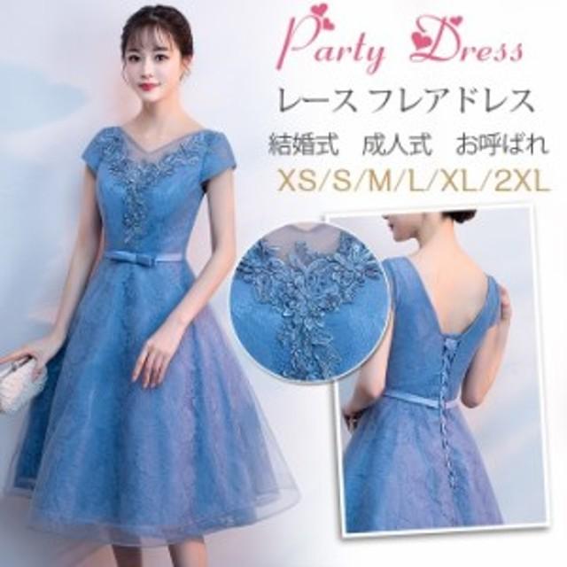 結婚式 ドレス 袖あり 卒業式 大人 ドレス ロングドレス 演奏会 フレアAラインドレス ウェディング パーティー お呼ばれドレス