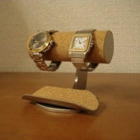 誕生日プレゼントに 2本掛けロングトレイ腕時計スタンド N130222