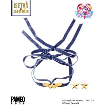 [PAMEO POSE]Sailor Starlights Choker & Pierce