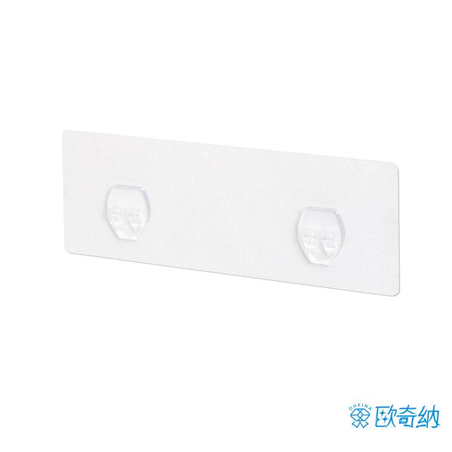 歐奇納 OHKINA隨手貼系列_置物架專用長方型重複貼掛勾(7.5x21cm)