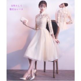 女性らしく 気質 ドレス ウェディングドレス 花嫁 二次会 ピアノ 発表会 演奏会 パーティードレス 結婚式 レースワンピース  お呼ばれ