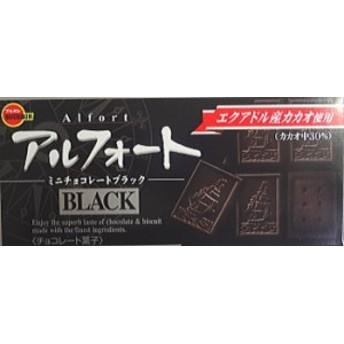 ブルボン アルフォートミニチョコレートブラック 12個×10箱