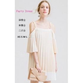 パーティードレス キャバドレス 20代30代40代 ワンピース おしゃれ 大人可愛い ホルターネック レディース ドレス