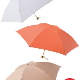雨晴兼用折りたたみ傘 UVカット ペールグレー