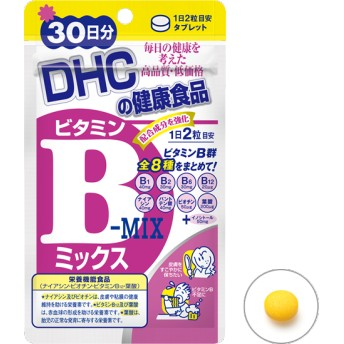 ビタミンBミックス 30日分