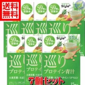 ユーグレナ 巡り プロテイン青汁 15袋【7個セット】【お取り寄せ】(4582229421201-7)