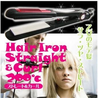 プロ仕様 ヘアーアイロン ストレート&カール 200℃ 美容院 遠赤外線効果 ウェーブ マイナスイオン