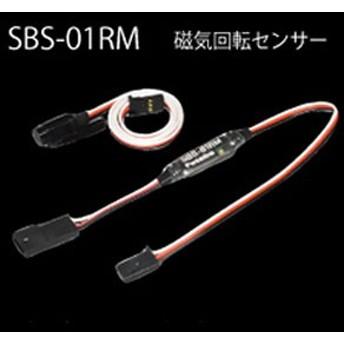 フタバ SBS-01RM 磁気回転センサー【106838-1】 【返品種別B】