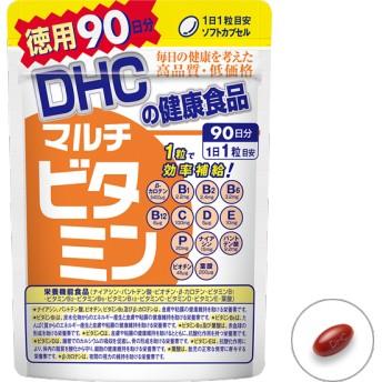 マルチビタミン 徳用90日分
