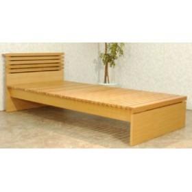 床の高さ長さが変えられる伸張式 伸長式 床板ベッド 「ハーモニー」 ロング 宮付き 棚付き コンセント付き ベッドフレーム 天然木