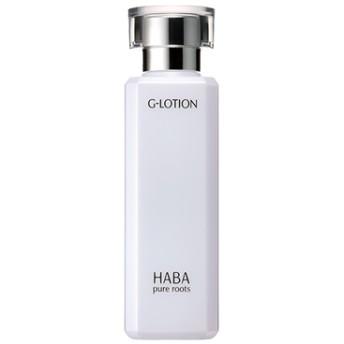 ハーバー(HABA)Gローション 180mL