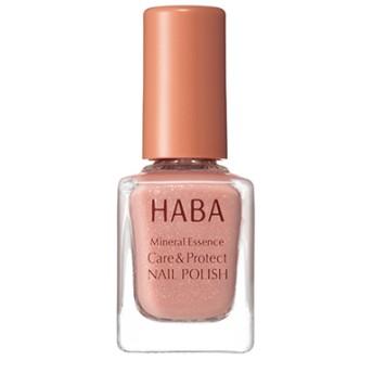 ハーバー(HABA)ケア&プロテクトネイル