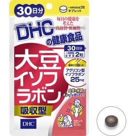 大豆イソフラボン 吸収型 30日分