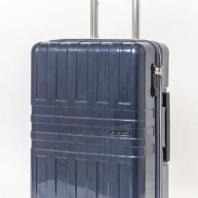 スーツケース SK-0782-48NVH ネイビーヘアライン