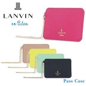 ランバンオンブルー LANVIN en Bleu パスケース 480118 リュクサンブール  ランバンオンブルー LANVIN en Bleu 単パス レディース レザー