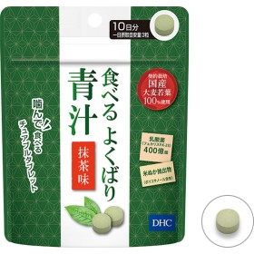 DHC食べる よくばり青汁 抹茶味 10日分