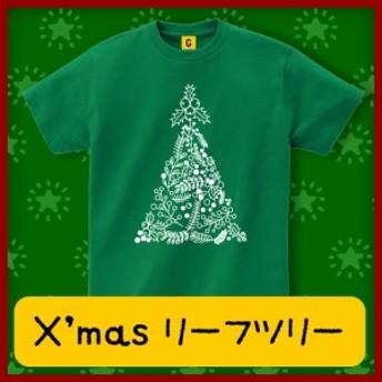 クリスマスツリー コスチューム 衣装 Tシャツ クリスマスパーティー衣装