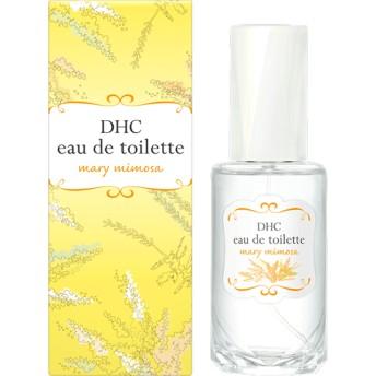DHCオードトワレ メリーミモザ(フレッシュフローラルの香り)