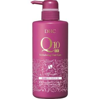 DHC Q10美容液 トリートメント EX