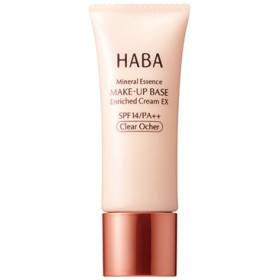 ハーバー(HABA)しっとりベースEX