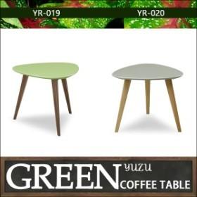 シギヤマ家具 GREEN YUZU COFFEE TABLE 60 YR-019 YR-020 岩倉榮利デザイン