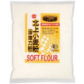 有機北上小麦粉(準薄力粉) 500g 【健康フーズ】