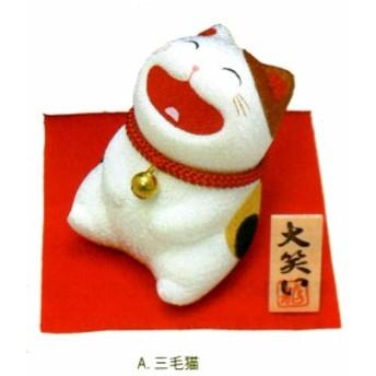 大笑いシリーズ『大笑い猫3種』 手作りちりめん細工和雑貨なごみ ・猫グッズ
