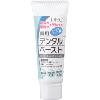 DHC薬用デンタルペースト(薬用歯みがき)<ミニ>