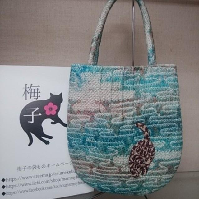 絞り地のピンタック手提げバッグ◆まだら猫◆水色の暈し