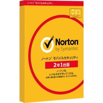 ノートン モバイルセキュリティ 2年1台版