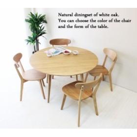 送料無料】北欧調ホワイトオーク材の明るくナチュラルなダイニングテーブル 120cm 円形テーブル 丸型テーブル 単品 食堂テーブル 135cm