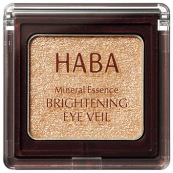 ハーバー(HABA)ブライトニングアイヴェール