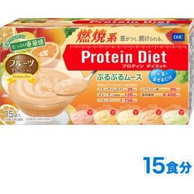DHCプロティンダイエット ぷるぷるムース フルーツセレクション 15袋入