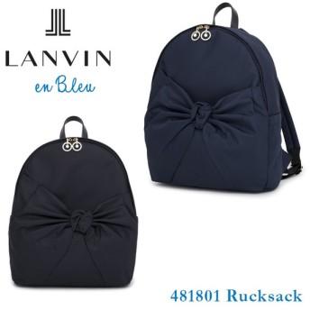ランバンオンブルー LANVIN en Bleu リュック 481801 シャルロット リュックサック レディース
