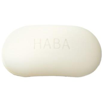 ハーバー(HABA)絹泡石けん