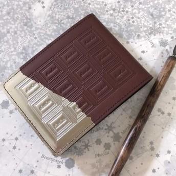 革のチョコ メモ帳カバー[スイートチョコ](銀の包み紙)