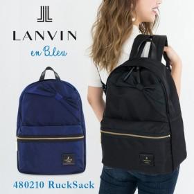 LANVIN en Bleu ランバンオンブルー トロカデロ リュックサック 480210