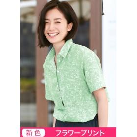 リネン混・半袖シャツ(クールマックス)