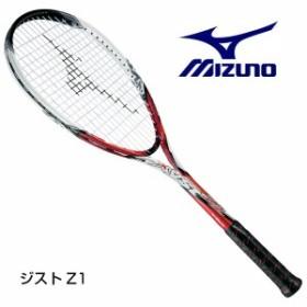 ミズノ ソフトテニスラケット ジストZ1 63JTN51162 後衛 レッド×ホワイト  0U 0S ラケットを診断します