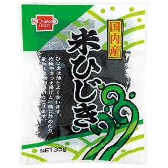 米ひじき 35g
