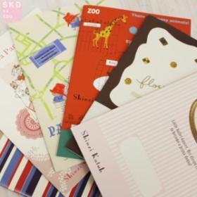Shinzi Katoh シンジカトウ 【ノート B5 note】(ノート note NOTE 日記 ダイアリー A5 a5 学校 文具 ステーショナリー かわ