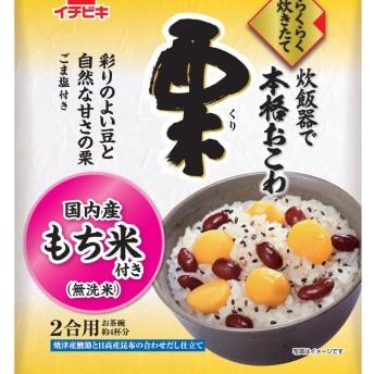 マルシェセレクト 【イチビキ】らくらく炊きたて 栗おこわ 24食分