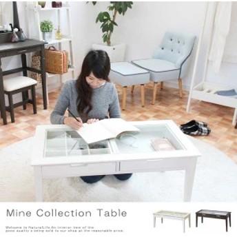 Mine ミネ コレクションテーブル  (ホワイト家具 ディスプレイ ショーケース 収納 リビング 一人暮らし ガラステーブル)